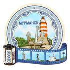 Магнит в форме фотоплёнки «Мурманск»