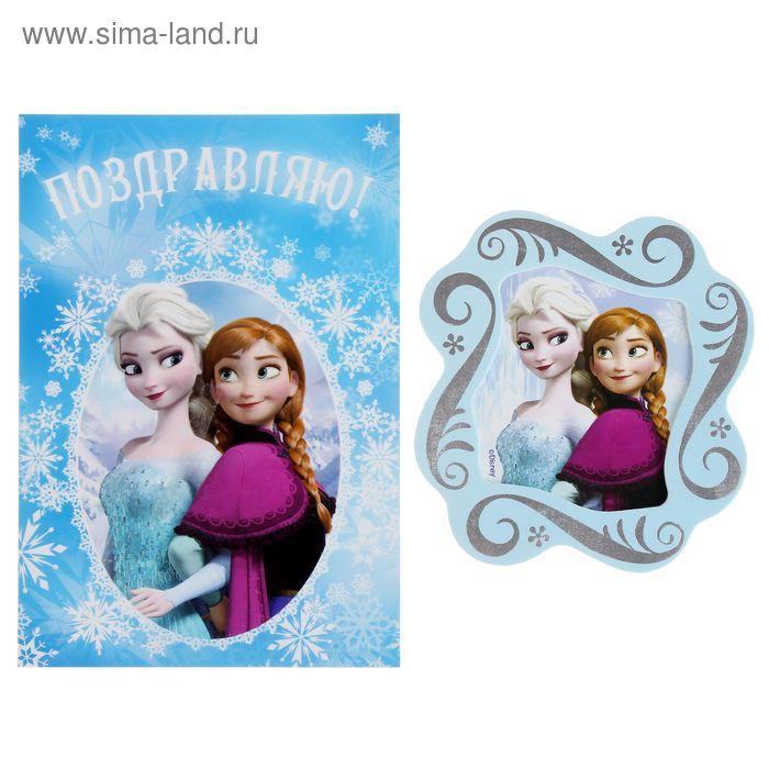 """Открытка с магнитом """"С Днем рождения. Анна и Эльза"""", Холодное сердце"""