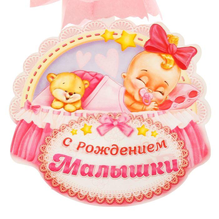 Картинки с рождением внучатой племянницы, поздравление