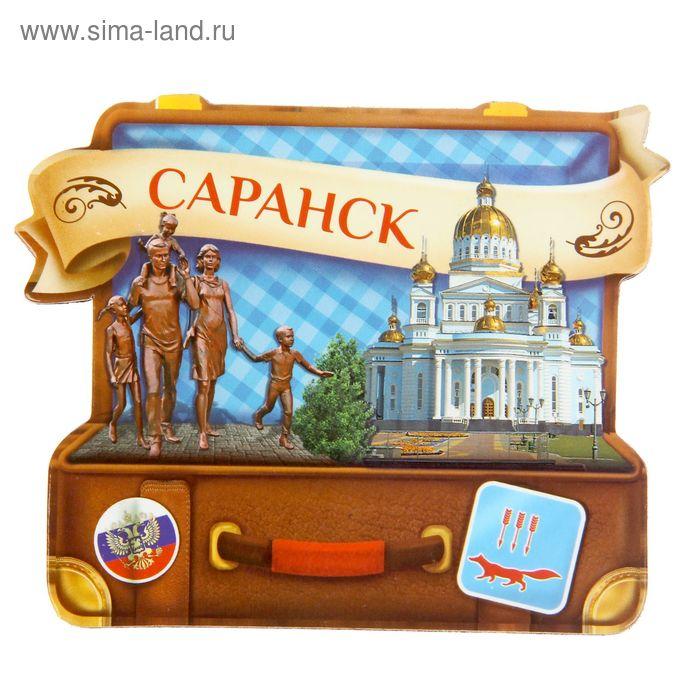 """Магнит в форме чемодана """"Саранск"""""""
