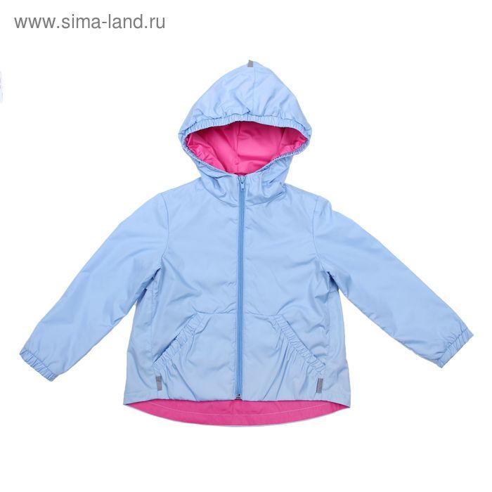 Ветровка для девочки, рост 128 см, цвет небесно-голубой/принт (арт. ВД-02-5)