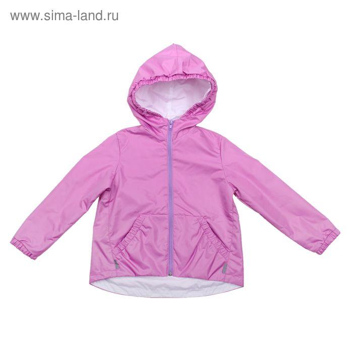 Ветровка для девочки, рост 104 см, цвет сиреневый/принт (арт. ВД-06-1)