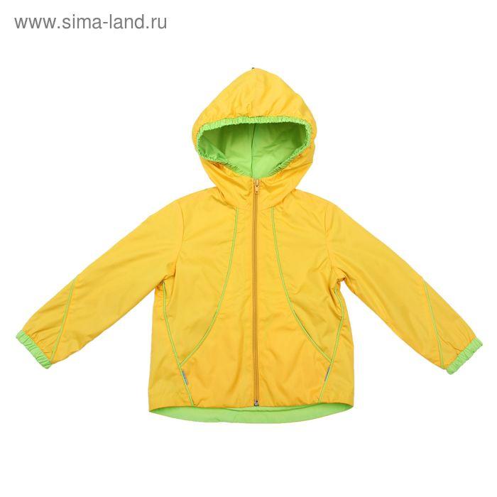 """Ветровка для девочки """"Резы"""", рост 122 см, цвет жёлтый (арт. ВД-14-4)"""