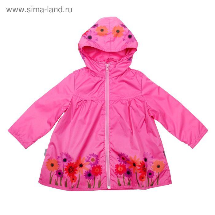 Плащ для девочки, рост 92 см, цвет розовый/принт (арт. ПД-01-2)
