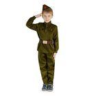 Карнавальный костюм военного для мальчика с пилоткой с вышитой звездой рост 110-120