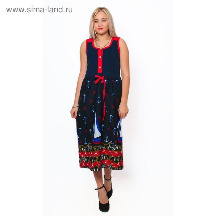 Платье женское В-26 МИКС, р-р 48
