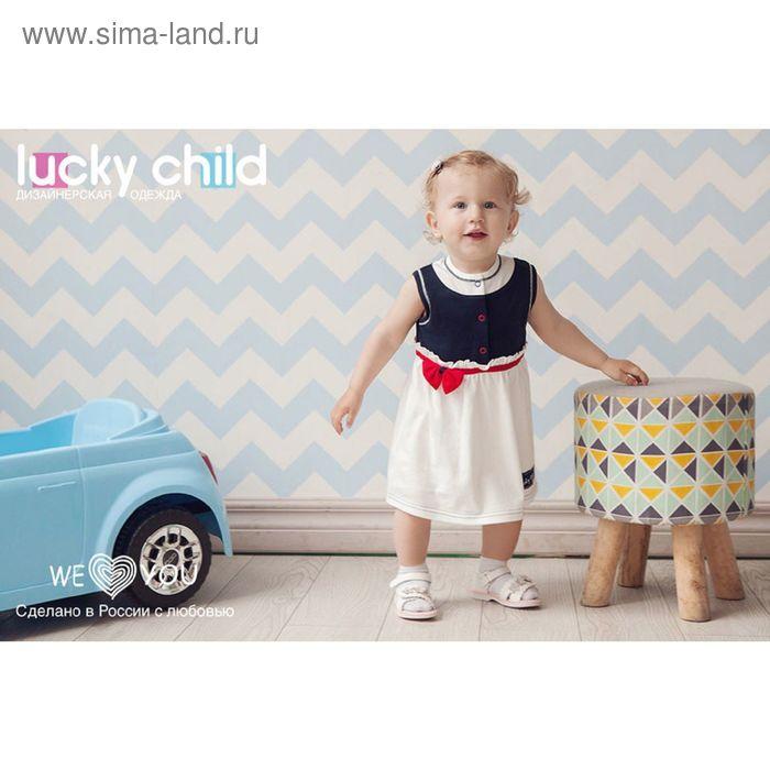 Платье для девочки, цвет белый, рост 86-92 см (26) (арт. 18-62)