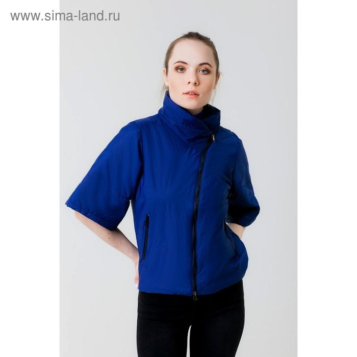 Куртка женская, рост 168 см, размер 46, цвет синий (арт. 39)