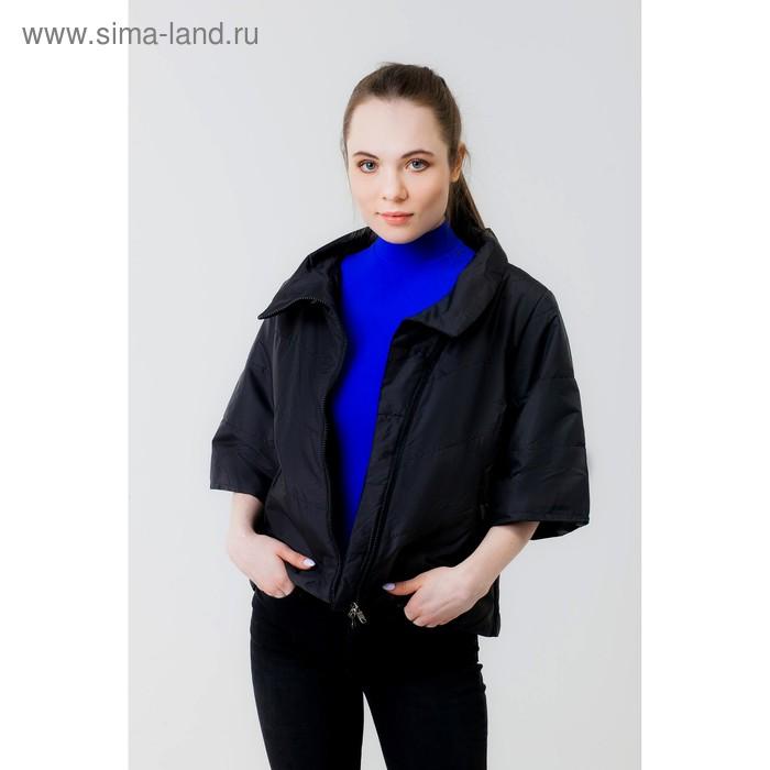 Куртка женская, рост 168 см, размер 44, цвет чёрный (арт. 39)