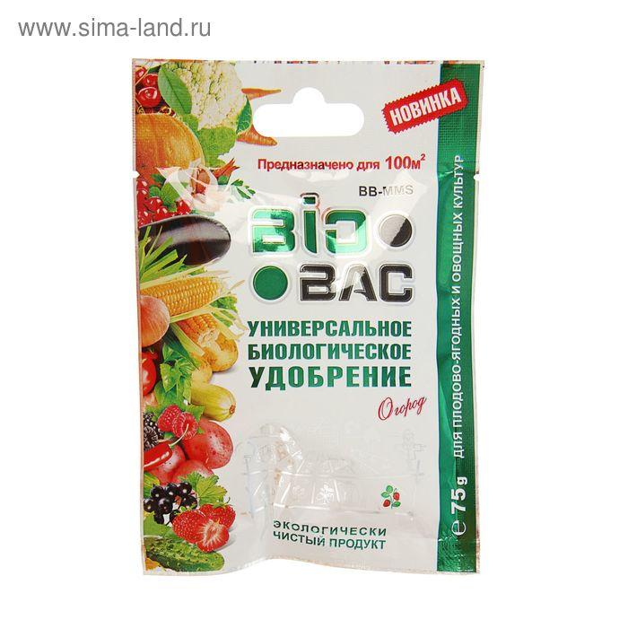 Универсальное биологическое удобрение BB-MMS, Огород,  75 гр