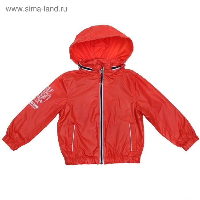 Ветровка для мальчиков, рост 110-116 см, возраст 5 лет, цвет красный (арт. BZIN365)