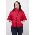 Куртка женская, рост 168 см, размер 46, цвет красный (арт. 39)