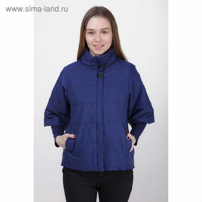 Куртка женская, рост 168 см, размер 46, цвет синий (арт. 63)