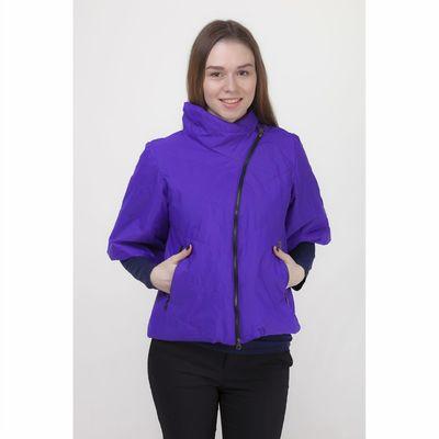 Куртка женская, рост 168 см, размер 50, цвет фиолетовый (арт. 39 С+)