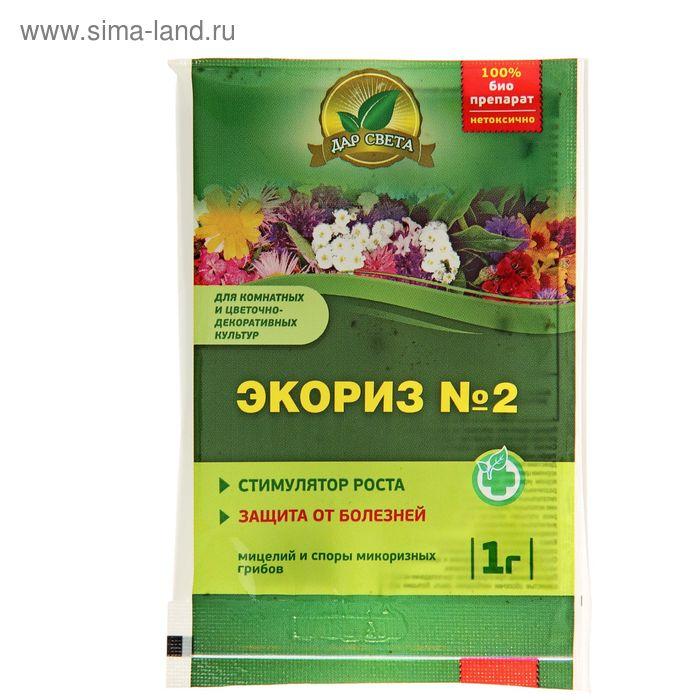 Биостимулятор роста Экориз № 2 для комнатных и цветочных культур, 1 г