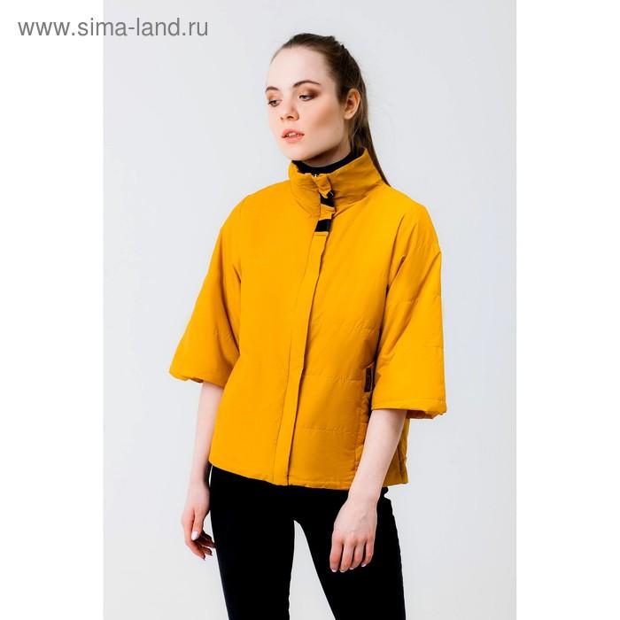 Куртка женская, рост 168 см, размер 48, цвет горчица (арт. 63)