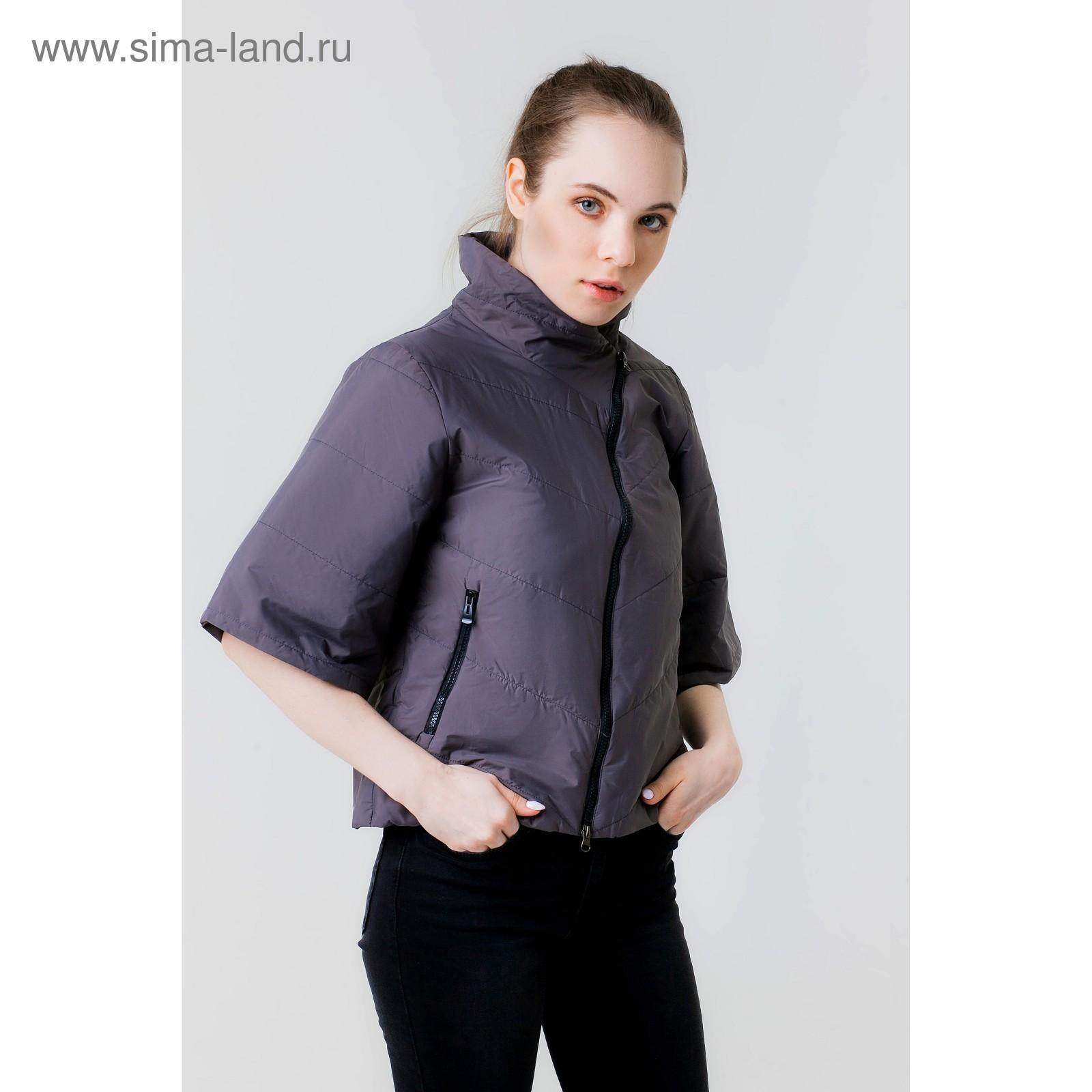 b73cb3f72b481 Куртка женская, рост 168 см, размер 48, цвет асфальт (арт. 39 ...