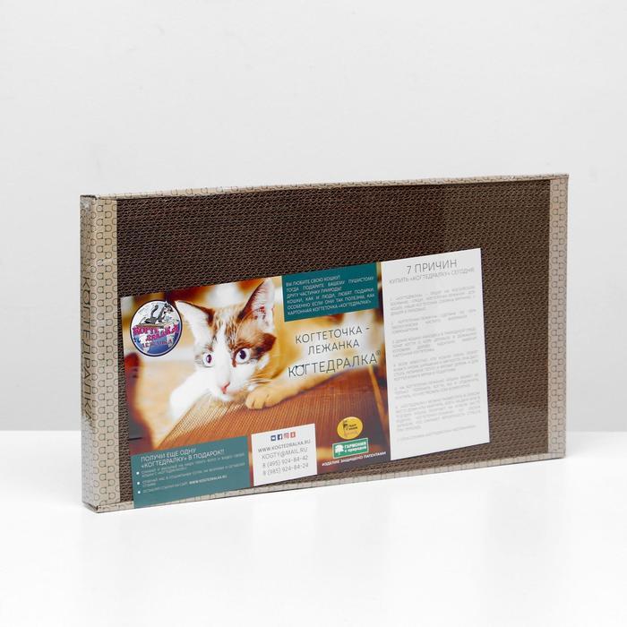 Домашняя когтеточка-лежанка для кошек, 56 × 30 (когтедралка)