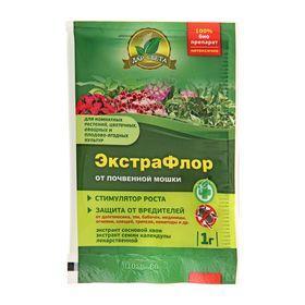 Средство для защиты от вредителей ЭкстраФлор №6 от почвенной мошки, 1 г