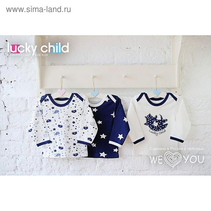 Комплект детский: кофточка 3 шт, рост 98-104 см(28) (арт. 30-166)