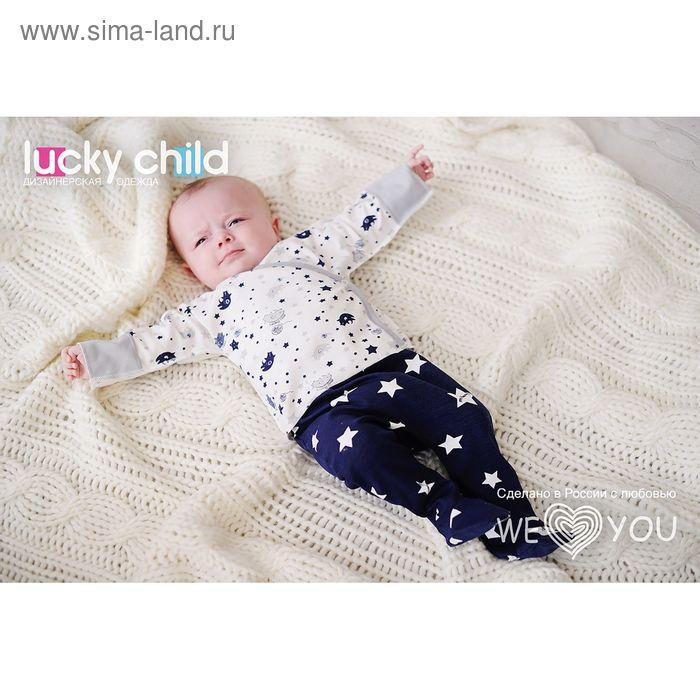 Комплект детский: ползунки 3 шт, рост 74-80 (24) (арт. 30-164)