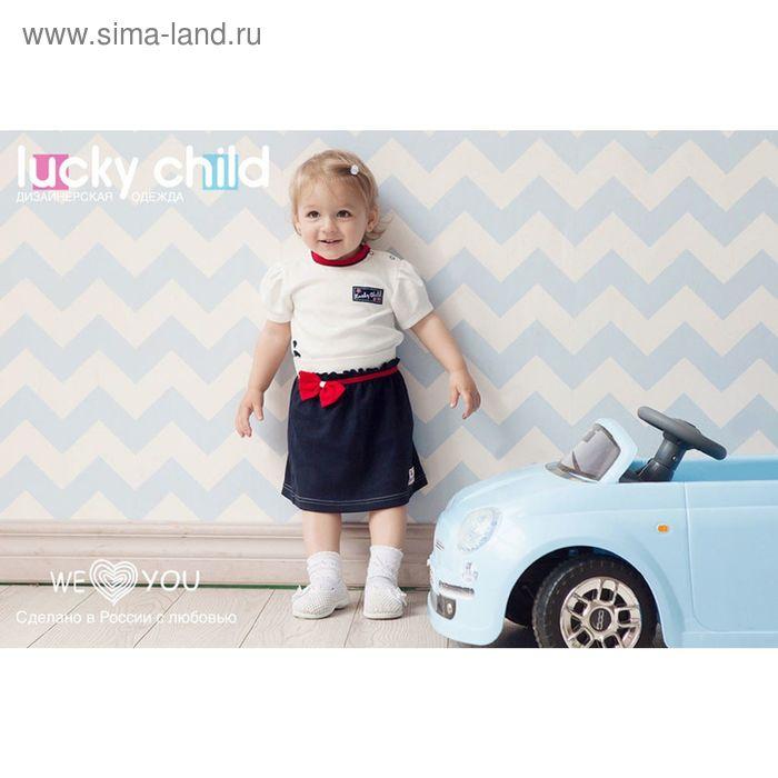 Юбка для девочки, цвет синий, рост 98-104 см (28) (арт. 18-35)