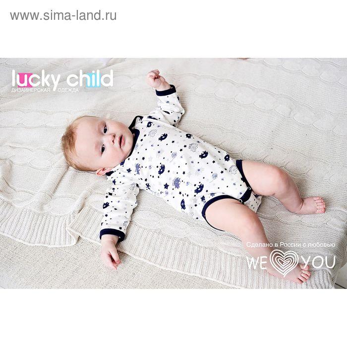 Комплект детский: боди с длинным рукавом 3 шт, рост 68-74 см (22) (арт. 30-162)