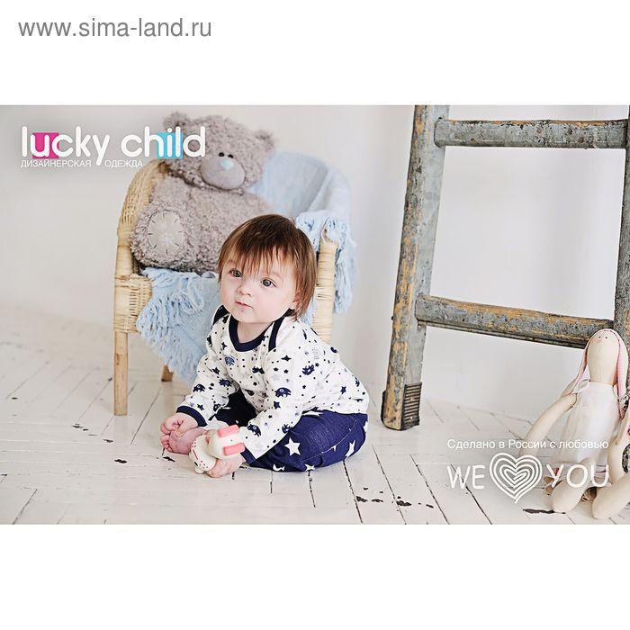 Комплект детский: кофточка 3 шт, рост 80-86 (26) (арт. 30-166)