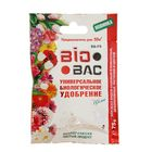 Универсальное биологическое удобрение BB-FS, Цветы, 75 гр