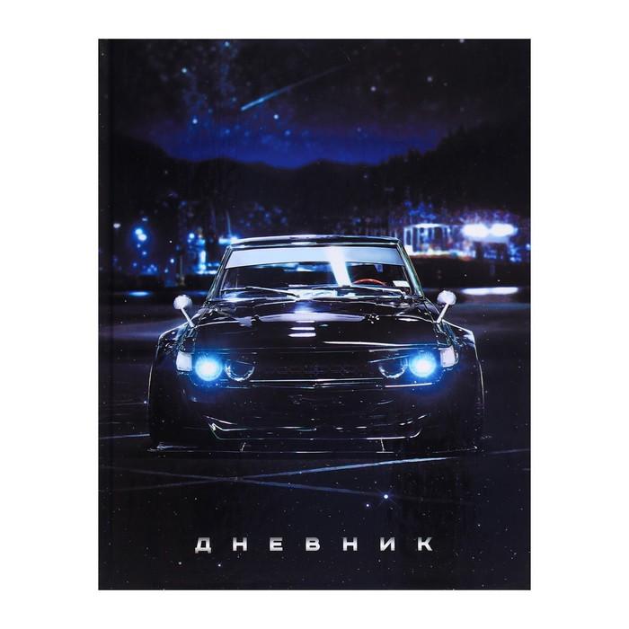 Дневник для 1-4 класс Cars-4, твердая обложка, глянцевая ламинация, 48л