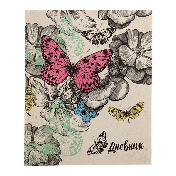 """Дневник для 5-11 класса """"Бабочки и цветы"""", твердая обложка, глянцевая ламинация, 48л"""