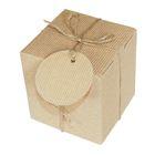 Коробка крафт из рифленого картона 9,5 х 9,5 х 9,5 см