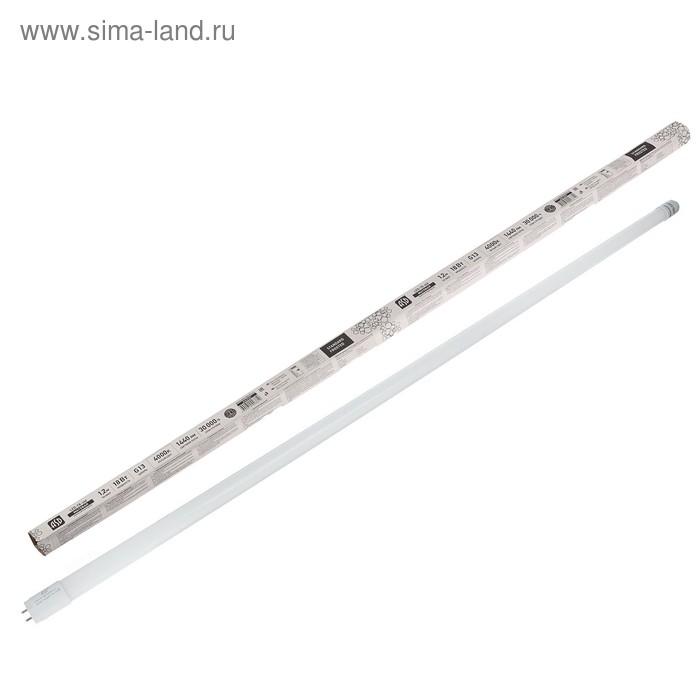 Лампа светодиодная ASD T8, G13, 18 Вт, 160-260 В, 4000 К, 1440 Лм