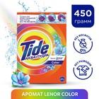 Стиральный порошок Tide автомат Color Lenor, 450 г
