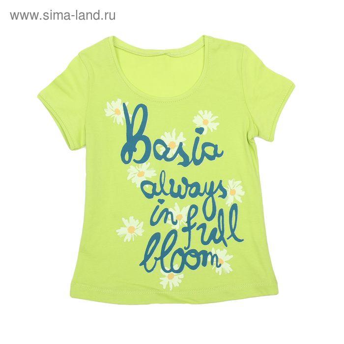 Блузка для девочки, рост 134 см (9 лет), цвет лайм (арт. Л062)