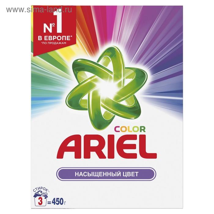 Порошок стиральный  Ariel  автомат Color Style, 450 г