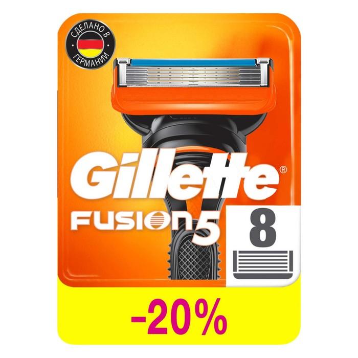 Сменные кассеты Gillette Fusion, 5 лезвий, 8 шт - фото 1640969