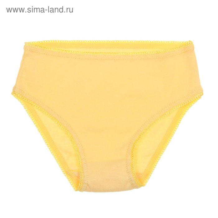 Трусы для девочки, рост 128 см (8 лет), цвет светло-жёлтый (арт. К338)