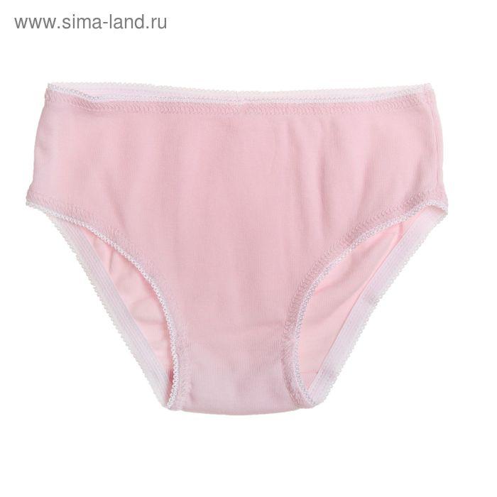 Трусы для девочки, рост 104 см (4 года), цвет светло-розовый (арт. К338)