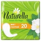 Прокладки ежедневные «Naturella» Normal Зеленый Чай, 20 шт/уп