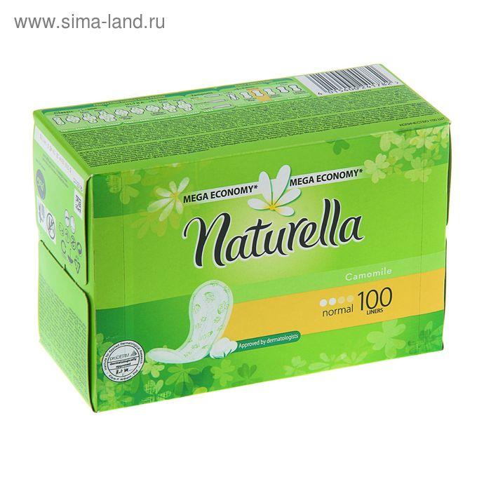 Прокладки ежедневные «Naturella» Camomile Normal, 100 шт/уп