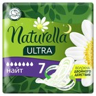 Прокладки «Naturella» Night Single, 7шт/уп