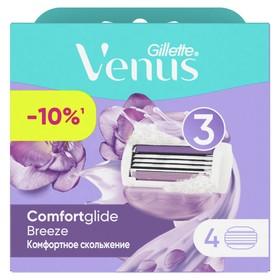 Сменные кассеты Gillette Venus Breeze, 4 шт