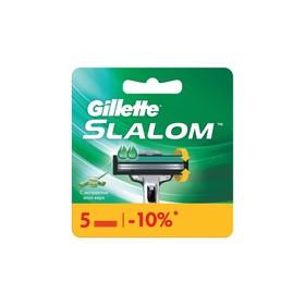 Cменные кассеты Gillette Slalom 2 лезвия, 5 шт