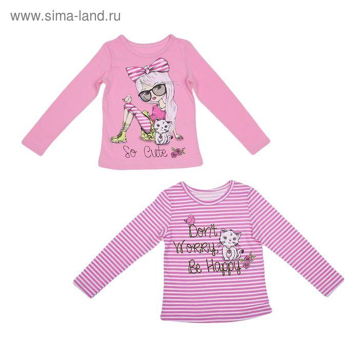 Комплект (2 блузки для девочки, рост 116 см (6 лет), цвет розовый/полоса (арт. Л088)