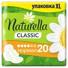 Прокладки «Naturella» Classic Camomile Normal, 20 шт/уп