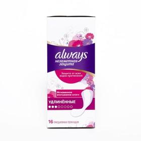 """Прокладки ежедневные Always """"Каждый день"""", удлинённые, 16 шт"""