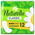 Прокладки «Naturella» Classic без крылышек Camomile Normal Single, 12шт/уп