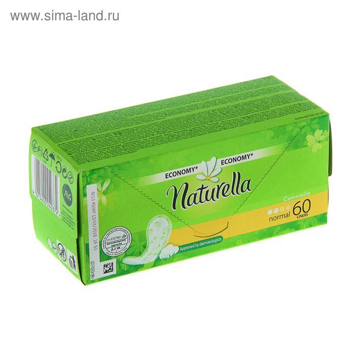 Прокладки ежедневные Naturella Camomile Normal, 60 шт