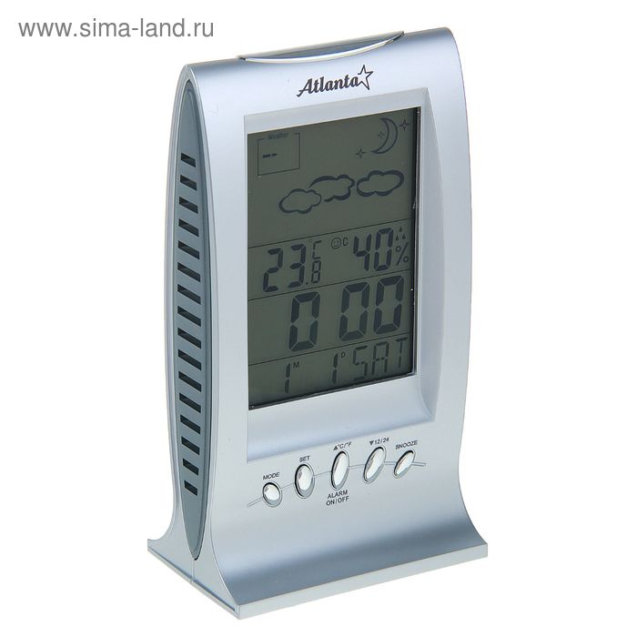 Метеостанция Atlanta ATH-2504, часы, будильник, календарь